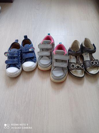 Zestaw bucików w rozmiarze 26
