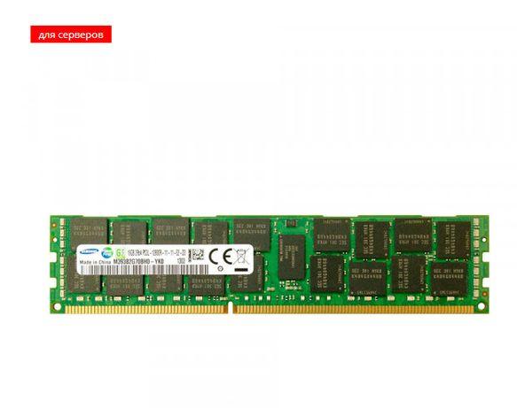 Оперативная память Samsung 16GB DDR3 2Rx4 PC3L-12800R