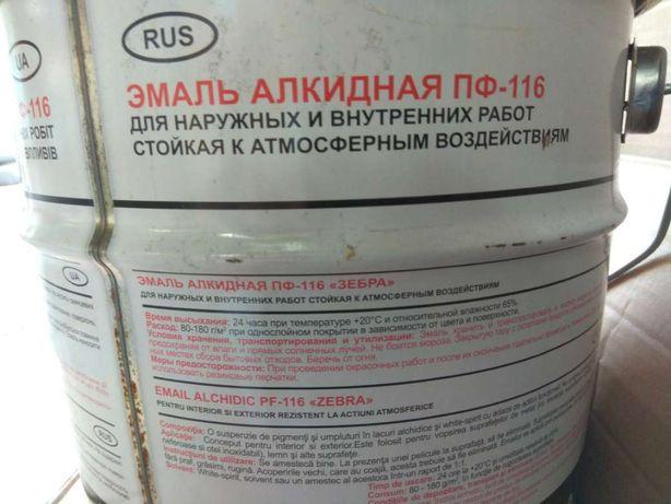 ЗЕБРА Эмаль алкидная ПФ-116 белая ПФ116 (8,4 кг)