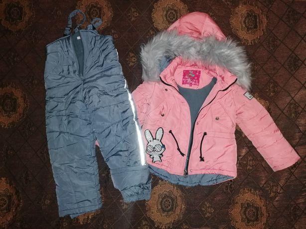 Куртка и штаны зимние для девочки
