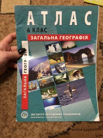 Атлас Географія 6 клас Інститут передових технологій