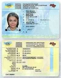 Водительское удостоверение права консультации техпаспорт официально