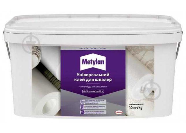 Клей для обоев и стеклохолста Metylan Универсальный 10 кг