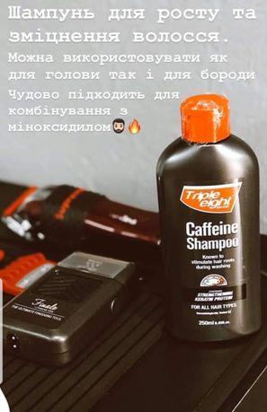 Шампунь Caffeine