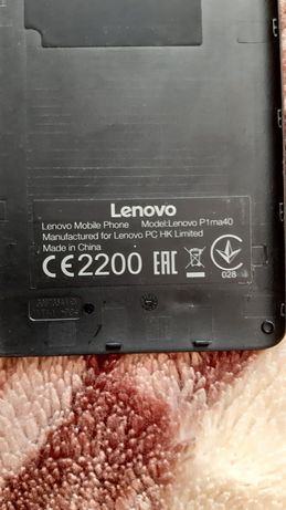 На запчастини Lenovo VibeP1m