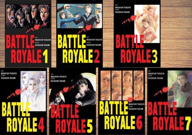 Battle royale 1-7 manga