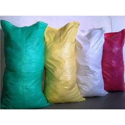 Worki PP polipropylenowe 50x80 30kg różne kolory na węgiel zboże