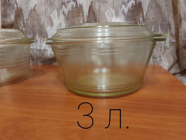 Посуда из термостойкого стекла (СССР)