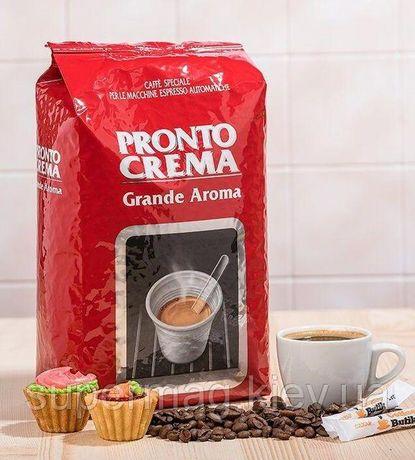 Кофе Lavazza Pronto Crema Grande Aroma 1кг, Оригинал Лавацца Италия