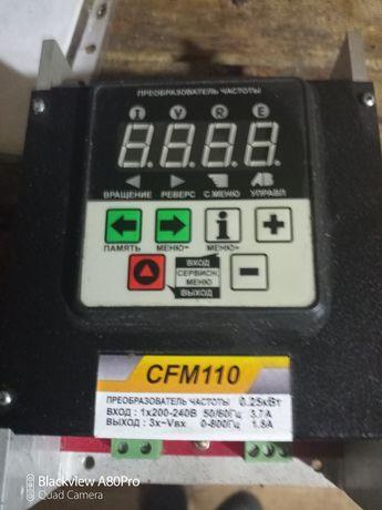 CMF 110 ,преобразователь