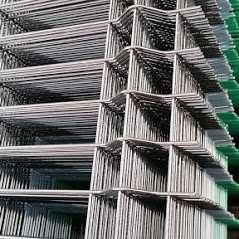 Panele ogrodzeniowe 123, słupki 60x40 , akcesoria , podmurówka