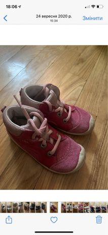 Кроссовки ботинки superfit 22 размер