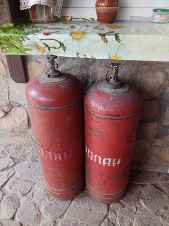 Продам бытовые газ болоны