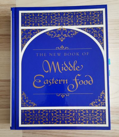 Claudia Roden The New Book of Middle Eastern Food