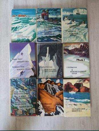 Книги словар,история, искусство ,учебные