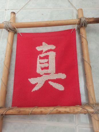 Вышивка китайский стиль на заказ