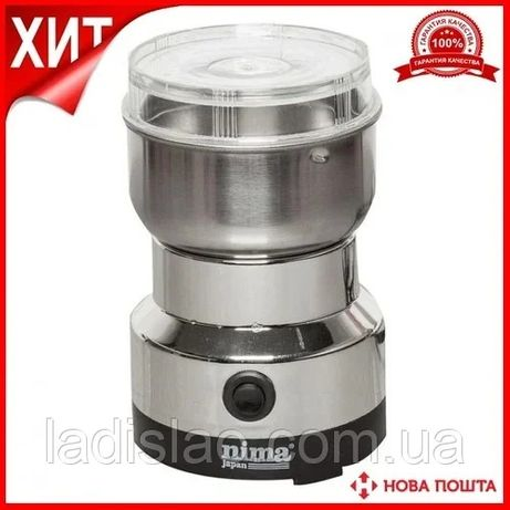 Электрическая мельницакофемолкаnima NM-8300, измельчитель кофе