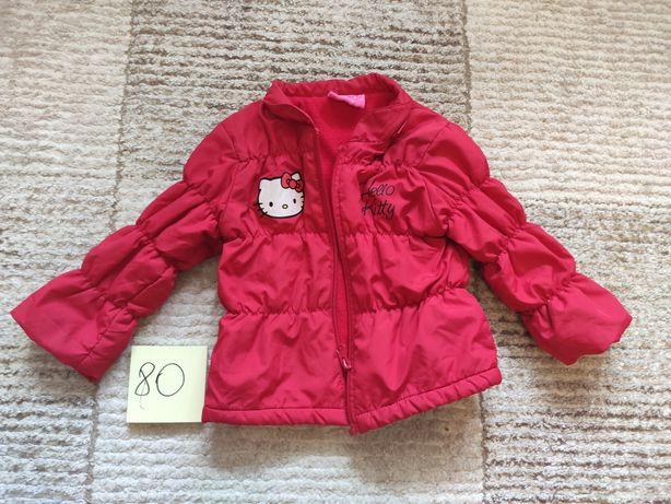 Kurtka jesienna Hello Kitty rozmiar 74