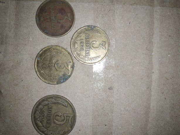 3 , 5 кпеек (1970, 1971, 1979)