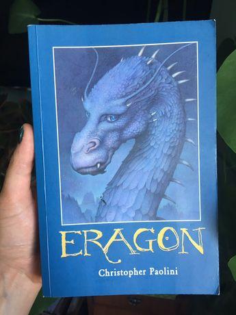 Eragon Christopher Paolini literatura młodzieżowa fantastyka wyd Mag