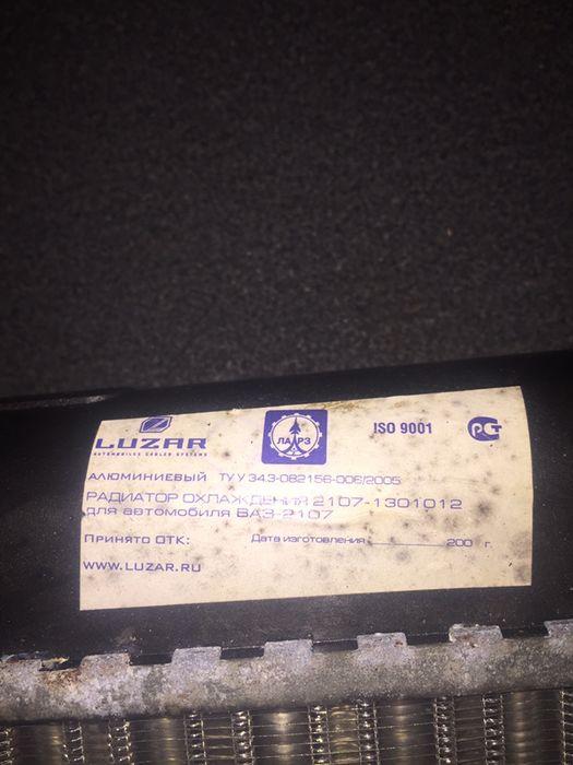 Радиатор ваз 2107 лузар новый Киев - изображение 1