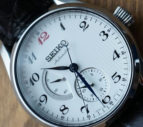 SEIKO Presage Automatic SPB041