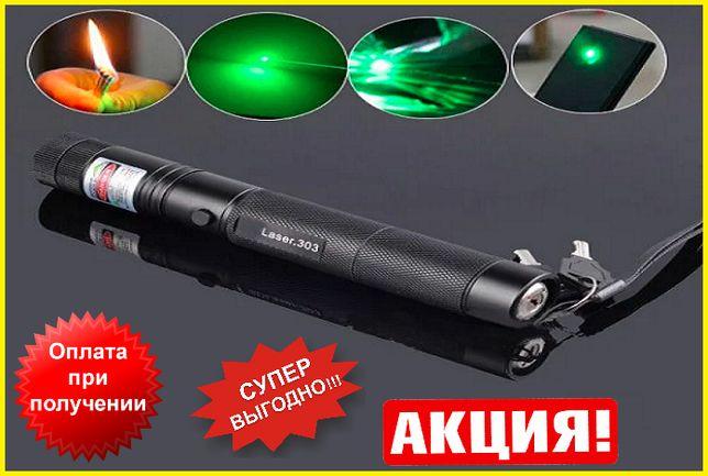 Военная зеленая мощная лазерная указка лазер. Дальность 5км