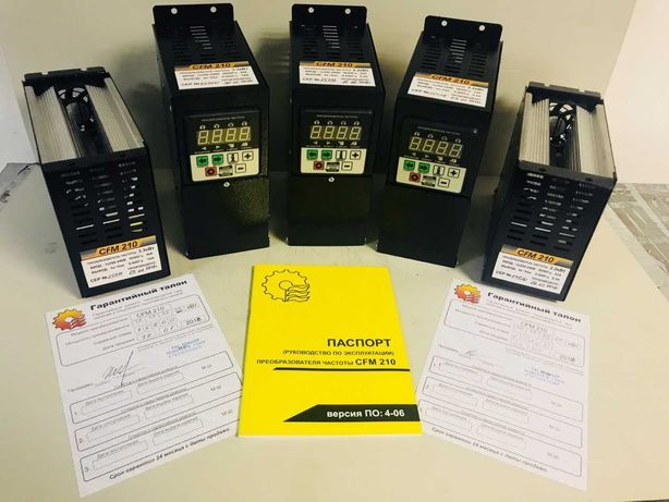 Частотный преобразователь, Инвертор, 220-380В, частотник, перетворювач
