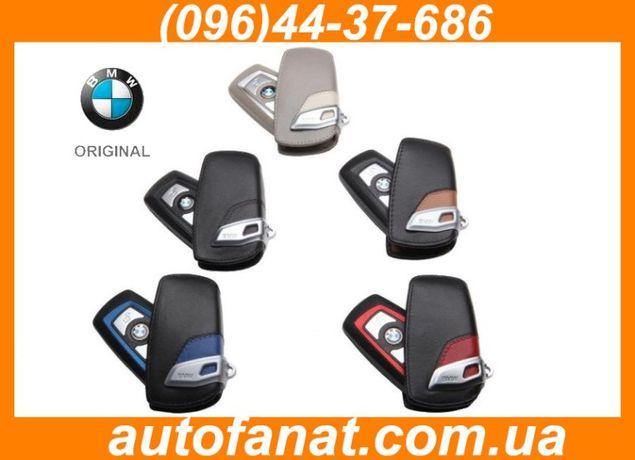 Чехол БМВ Кожаный футляр для ключа BMW Чехол Ключниця X5 X6 X1 f10 f30
