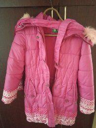 Пальто зима недорого.