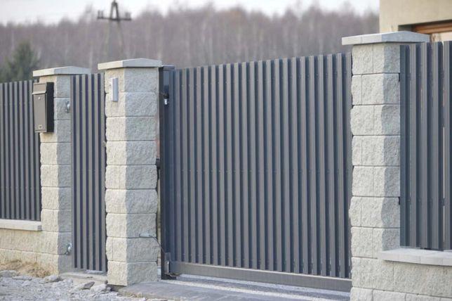 SZTACHETA METALOWA sztachetki ogrodzenie 11,5 cm KIE