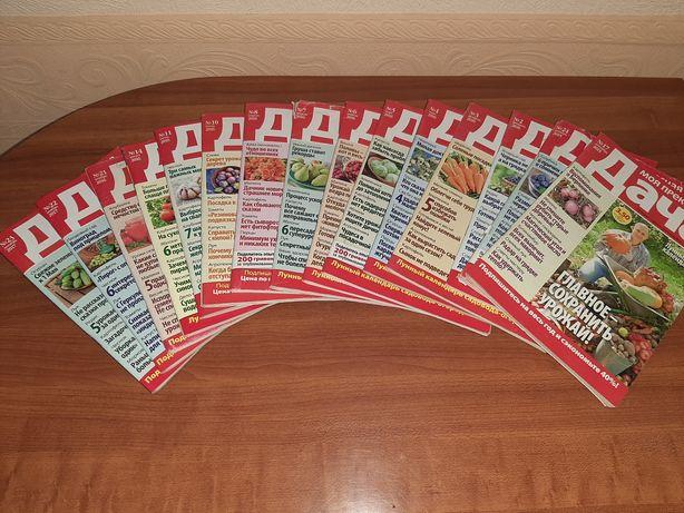Журналы Моя прекрасная дача