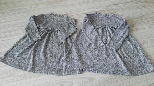 Sukienka dzianinowa Next rozmiar 92 i 104