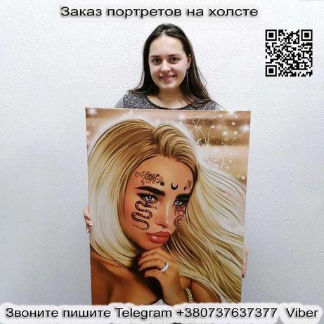 Картина (фото) на холсте. Портрет на холсте. Печать на холсте.Подарок