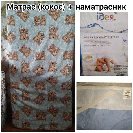 Комплект постельного белья детский, в манеж, простыни 2шт., Одеялко