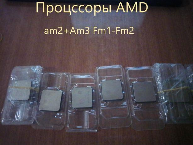 Процессоры AMD am2+ Am3 fm2 fm1