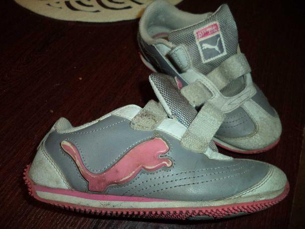 Zestaw butów dla dziecka 30-31