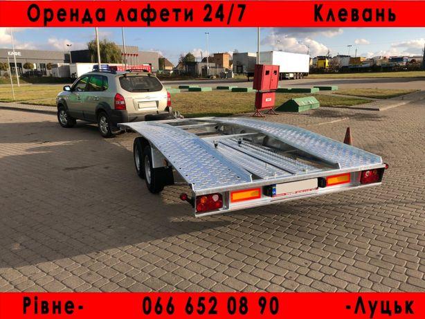 Прокат, оренда лафети лавета Рівне, евакуатор 4.6 м