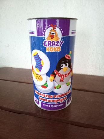 "Гра ""Шкарпетки-рукавички наввипередки"". Vladi Toys. Crazy koko"