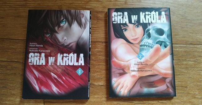 Gra w Króla - manga 1 i 2