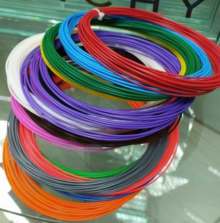 Набор пластики 16шт Пластик безопасный PLA  для 3D ручки нить