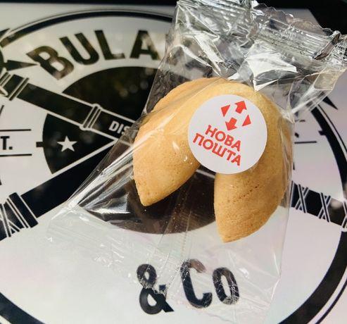 ХИТ Fortune Cookies З Вашим логотипом / печенье с предсказаниями