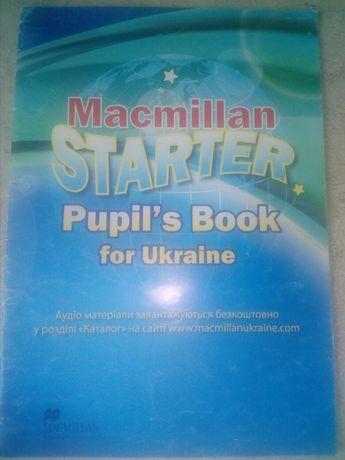 Macmillan starter pupil's book пропись english world 1