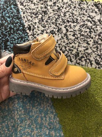 Ботинки осень-весна для мальчика
