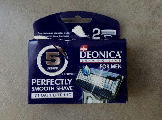 Продам кассеты для бритья Deonica