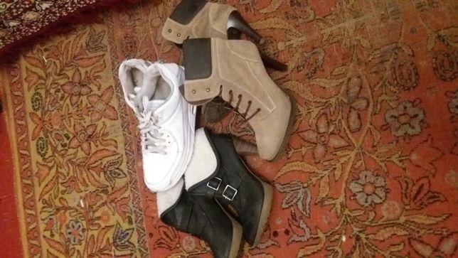 200гр за все Женская обувь 40размер