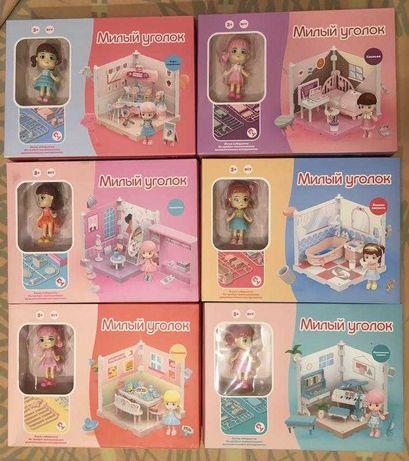 Домик для кукол кукольный дом мебель для кукол лол lol игровой домик