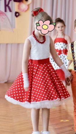 Платье ретро стиляги