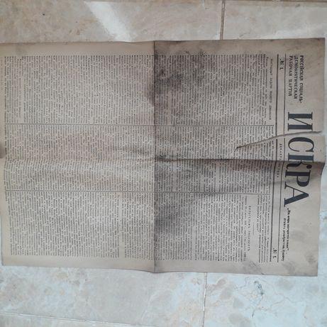 Газета искра 1900 года