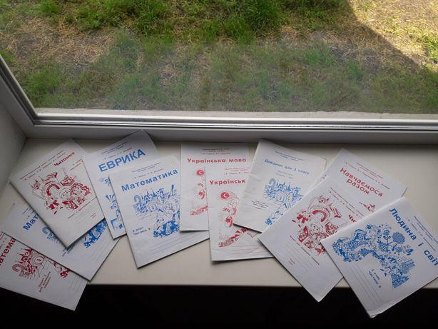 Книги интелект Украины 1,2,3,4,5 класс